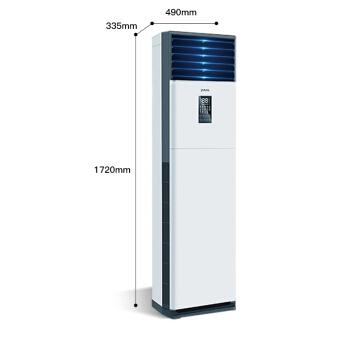 YAIR 扬子空调 KFRd-50LW/081-E3 2匹/3匹 客厅立柜式空调柜机 (白色、3匹、定频)