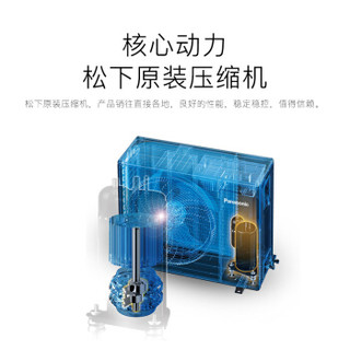 Panasonic 松下 CS/CU-TA13KN2 1.5匹 壁挂式空调挂机 (白色、1.5匹、冷暖、定频)