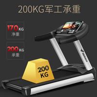 MERACH 麦瑞克 跑步机 商用智能跑步机商务健身房级运动健身器材MR-899 商用级10.1吋彩屏/交流电机      MR-899