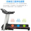 Johnson 乔山 跑步机 家用电动超静音折叠运动健身器材升级款        6.1T