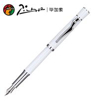 Pimio 毕加索 969 铱金钢笔 0.5mm +凑单品