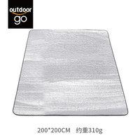 在外户外防水免洗多人防潮垫两面铝箔防潮野炊地垫睡垫爬垫 K9W3ZI502 200*200cm