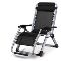 TanLu 探露 懒人椅办公室午休床午睡椅沙滩椅陪护床 【1代塑料双锁扣】 斯特林躺椅