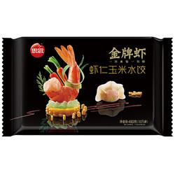 思念 金牌虾水饺 虾仁玉米口味 480g (32只)