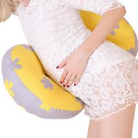 孕妇枕头托腹抱枕