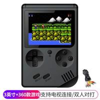 小霸王Q2怀旧经典游戏机魂斗罗儿童娱乐迷你游戏机 黑色增强版+支持连接电视