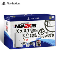 SONY 索尼 PlayStation4 Pro(PS4 Pro) 游戏主机 NBA 2K19双手柄套装