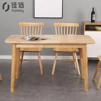 佳佰  欧式实木餐桌简约饭桌长方形