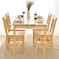 JIAYI 家逸 实木餐桌 一桌四椅 原木色