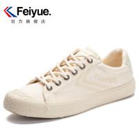 feiyue/飞跃低帮休闲女鞋复古日系帆布鞋男春秋款街拍潮鞋938
