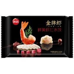 思念 金牌虾手工水饺 鲜美虾仁口味 480g *5件