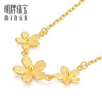 明牌珠宝 AFB0062 足金木槿花花朵项链 3.11g