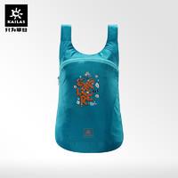 凯乐石户外运动双肩背包变色龙14L折叠休闲便携皮肤包KA500140