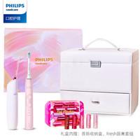 PHILIPS 飞利浦 电动牙刷 七夕限定款(内含小美刷HX6856+冲牙器HX8431+Fresh唇膏礼盒)