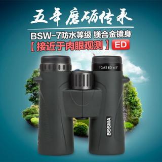 BOSMA 博冠 望远镜镜片高清高倍防水 非夜视 成人户外演唱会手机15x56  302B10
