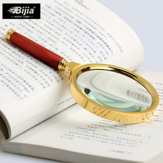 BIJIA 必嘉 20倍放大镜儿童老人阅读100高倍高清10倍30学生用扩大镜 金色 BJM1001