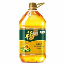 福临门 食用油 橄榄清香食用植物调和油 5L *2件