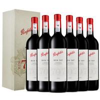 Penfolds 奔富 干红葡萄酒 整箱装 750ml*6瓶