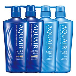 AQUAIR 水之密语 净澄水活 倍润型 洗护套装(洗发水600ml*2+护发素600ml*2)