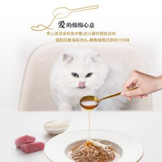 珍致 FancyFeast 白金装猫罐头 金枪鱼肉系列80g 四口味随机发货 猫咪湿粮零食