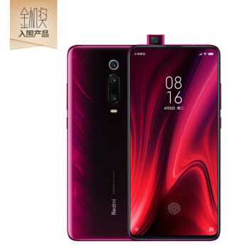 Redmi 红米 K20Pro 智能手机 (8GB、256GB、全网通、火焰红)