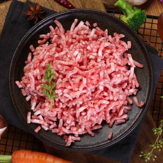 湘村黑猪 猪肉馅(70%瘦肉)  超值装  900g/袋 供港猪肉 儿童放心吃 GAP认证 黑猪肉 肉糜