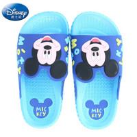 DISNEY 迪士尼 儿童凉拖鞋  5785