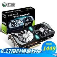 铭瑄 (MAXSUN)GeForce GTX1660/1660Ti 终结者 6G 电脑游戏显卡 GTX1660-6G 终结者