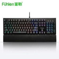 Fuhlen 富勒 机械键盘 毁灭者 黑色