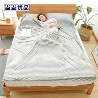 当当优品 日式针织睡袋 80*220cm 条纹烟灰