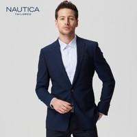 苏宁易购 NAUTICA 诺帝卡 精选男装专场