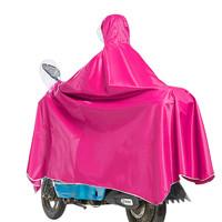 旺雨 摩托车电动车雨衣