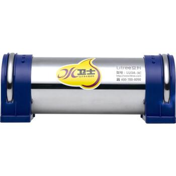 Litree 立升 1000153 厨房净水管道超滤机厨下式自来水直饮机