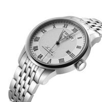 TISSOT 天梭 瑞士男表力洛克自动机械手表官方正品日历钢皮带商务腕表 钢带白盘T006.407.11.033.00