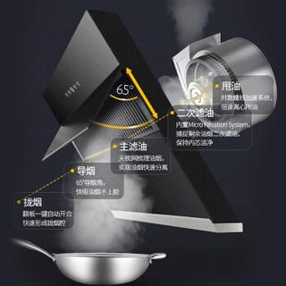 sacon 帅康 CXW-258-S8707 侧吸式抽油烟机 黑色