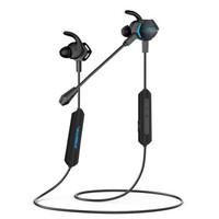 xiberia 西伯利亚 游戏耳机  入耳式 (黑色、蓝牙)