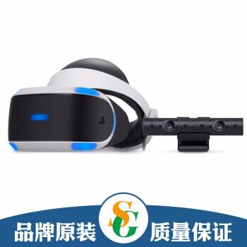 SONY 索尼 国行PS4VR 二代精品套装 3D眼镜头盔虚拟现实头戴设备 (黑色)