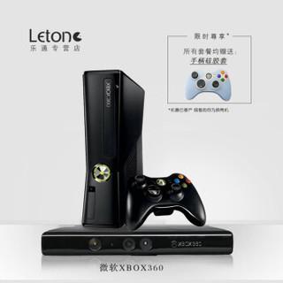 POWKIDDY 霸王小子 XBOX360 体感 xbox电视ES版双人互动电视游戏机 (黑色)