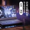 Lenovo 联想 JDG游戏主机  刃7000 (其他、其他、其他)