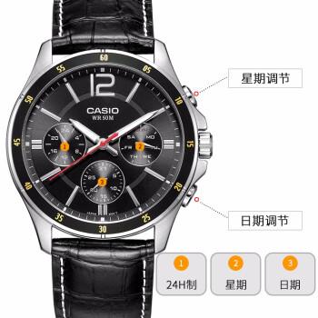 CASIO 卡西欧 男士手表商务指针石英钢带防水手表男日历星期24H制 黑盘皮带MTP-1374L-1A