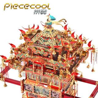 piececool 拼酷 3d金属立体拼装拼插模型 高难度P116-RGN