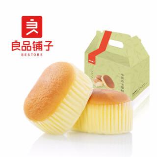 liangpinpuzi 良品铺子 小蛋糕面包   408gx1箱