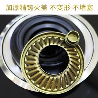 wangtai 旺太 z901 z901 台式嵌入式燃气灶 天然气