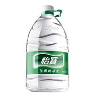 C'estbon 怡宝 饮用纯净水 4.5L*4桶