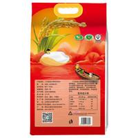 十月稻田 稻花香米 5kg