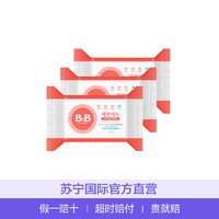 B&B 保宁 婴儿洗衣皂 洋槐香 200克/块 3块装