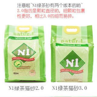 N1爱宠爱猫 豆腐渣猫沙17.5L*3包整箱 n1绿茶整箱 绿色