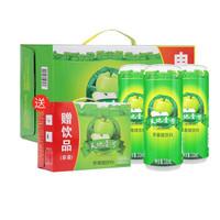 天地壹号 苹果醋苹果汁醋饮料 (330ml、苹果酸味)