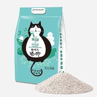 喵喵酱mmj-prtms001 低尘膨润土猫砂 10公斤 约10KG 一袋 绿色