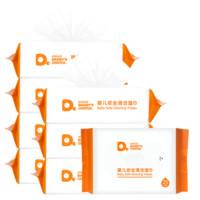 Daddy's Choice 爸爸的选择 婴儿安全清洁湿巾 手口全身可用 25抽/包*8包